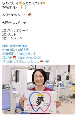 SnapCrab_NoName_2020-6-1_18-26-4_No-00